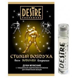 Мужские духи с феромонами DESIRE Водолей - 5 мл.
